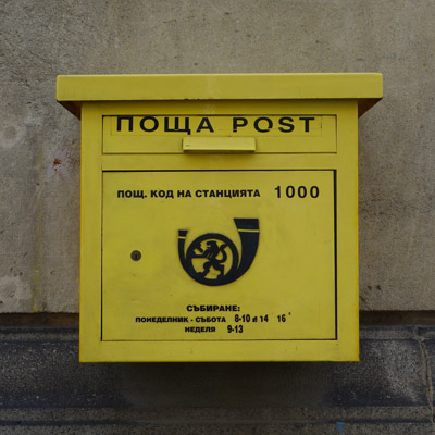 current yellow postbox in Sofia・ソフィアの郵便ポスト(新)