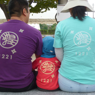 Family Uniform・家族全員Tシャツ