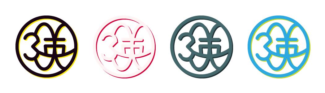 立体紋・カラーバリエーション「烏灰色-中黄/桜色-紅/御召茶-百入茶/天色-若草色」