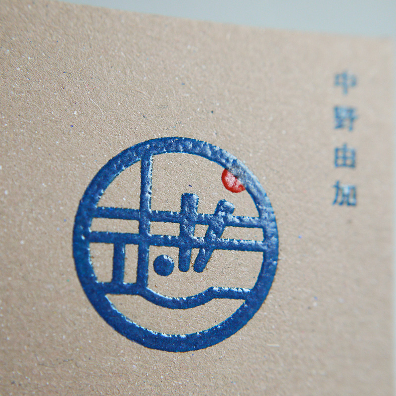 Chef Business Card・シェフの名刺(色違い)