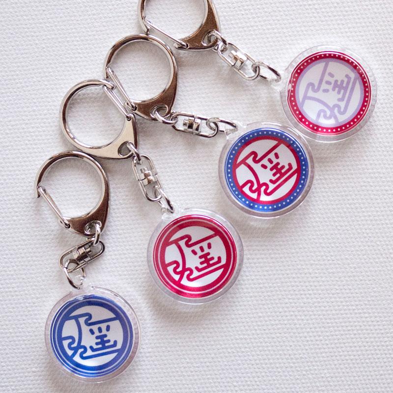 Key Rings・オリジナルキーホルダー