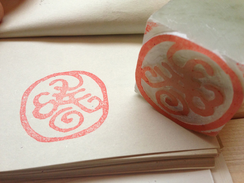 Tenkoku (Stone Seal Carving)・篆刻印