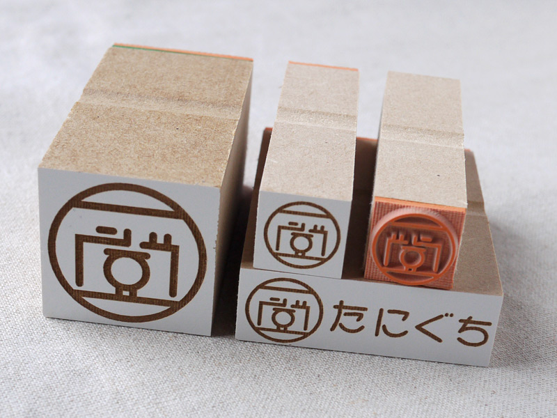Custom Rubber Stamps・ゴム印セット