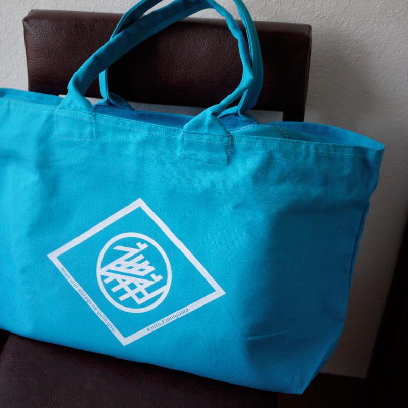 Custom Diaper Bag extra large・特大マザーズバッグ