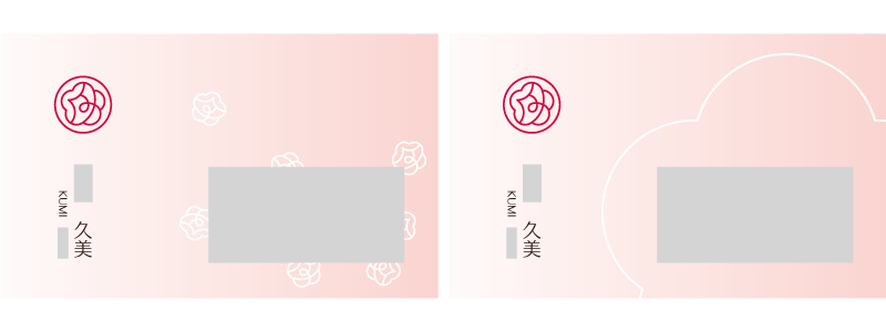 Business card Design・名刺デザイン