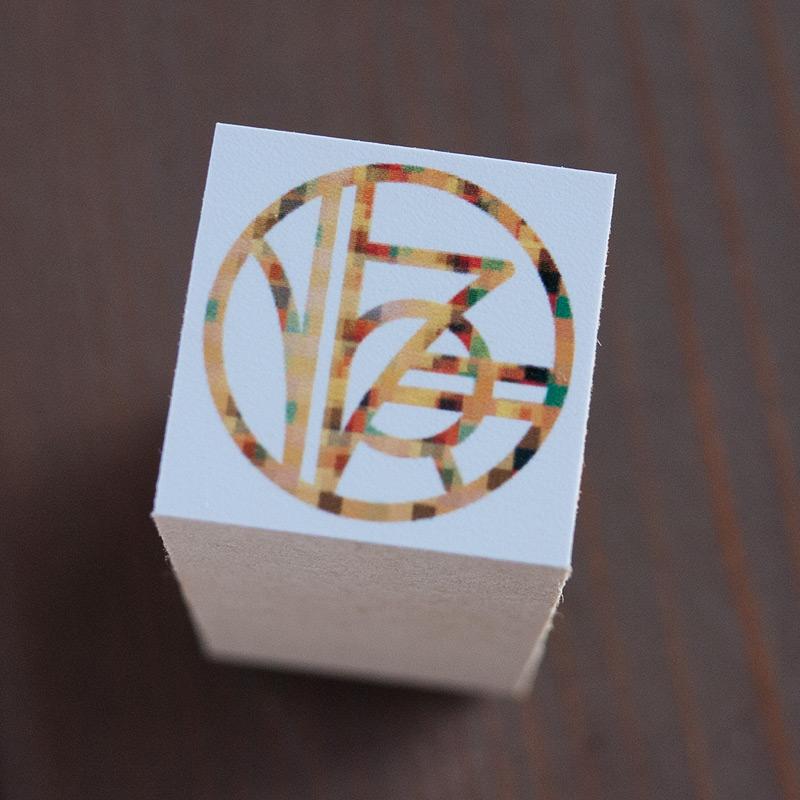 Custom Rubber Name Stamp・ゴムスタンプ・クリムト風