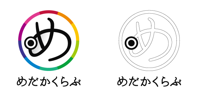 Typography・タイポグラフィ&塗り絵バージョン