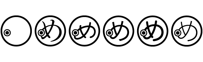 variations・Handwritten Logos・手書きロゴバリエーション