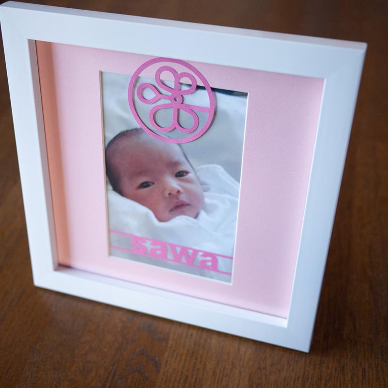 Photo Frame with NAMON paper cutout・お名紋カッティングつきフォトフレーム