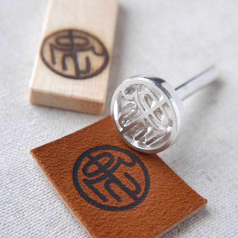 清水商会キャスティングホルダー(焼き印&打刻印)