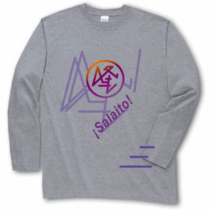 Personalized Long Sleeve T-shirt・オリジナル長袖Tシャツ