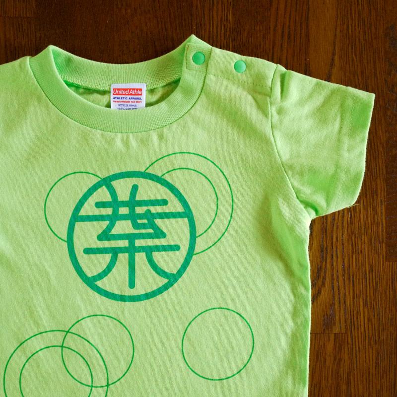 Original T-shirt Design・オリジナルTシャツ前面デザイン