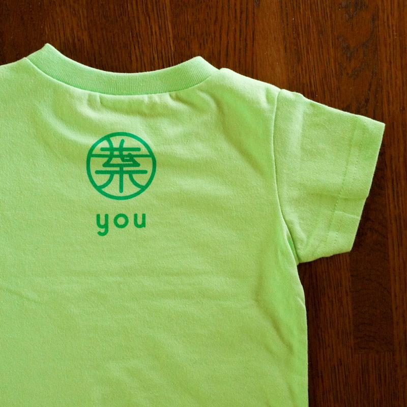 Original T-shirt Design・オリジナルTシャツ背紋