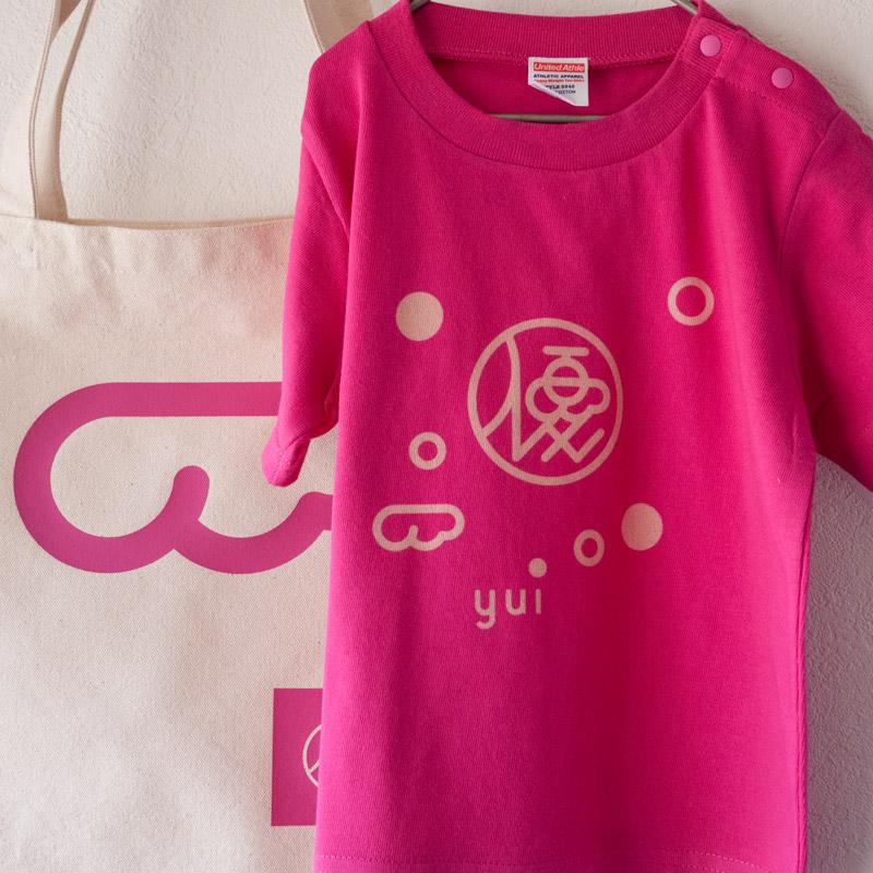 Custom Tote Bag & T-Shirt Design