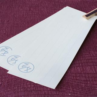 敬子さん一筆箋:A4用紙から四枚ずつ作りました。