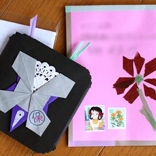 保子さんお見舞いカード:十何年ぶりの折り紙!配置を考えて「保」紋をプリント。