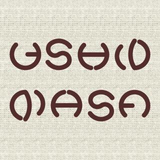 USHIOとMASAの解読