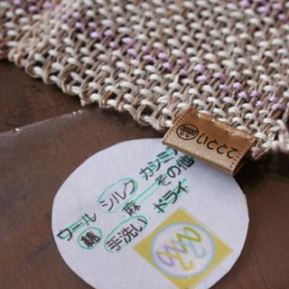 「いととて」ランチョンマット:手織り。感謝!