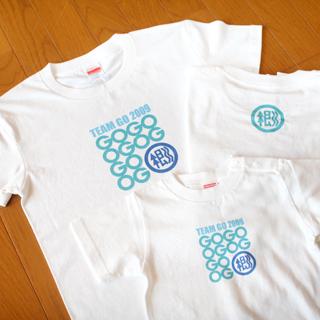 「チーム郷2009」オリジナル家族Tシャツ