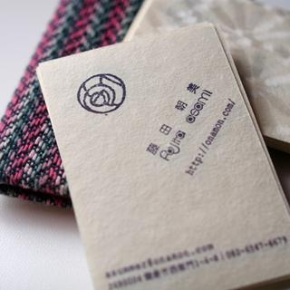 陶印の名刺:陶印を彫り、和紙に押しました