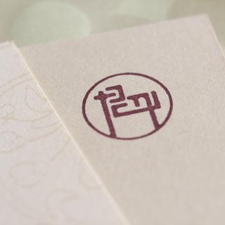 唐長の唐紙カードに押した紋:花束に添えるメッセージカードとしてド