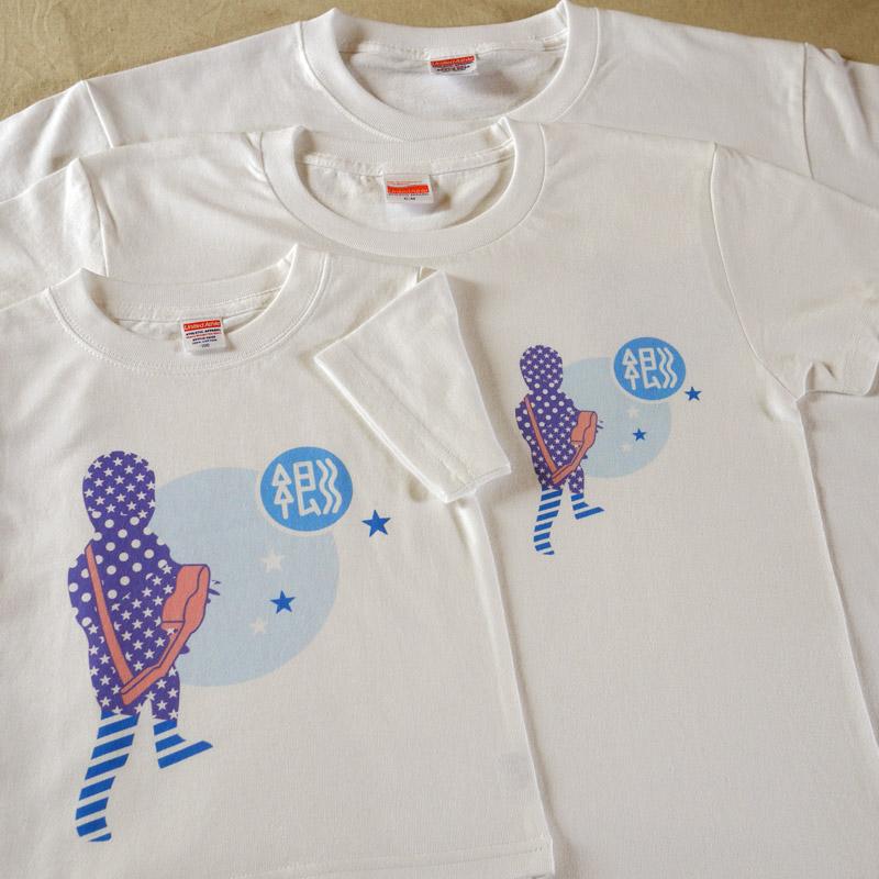 Family Uniform T-shirts・「チーム郷2010」オリジナル家族Tシャツ