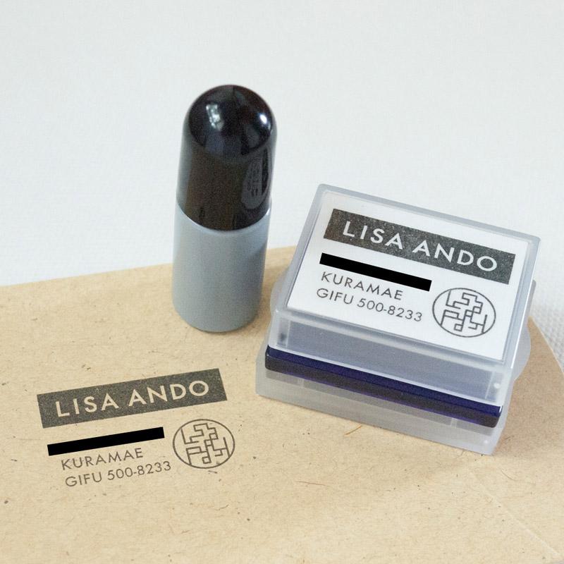 Custom Self-Inking Address Stamp・デジはん住所印