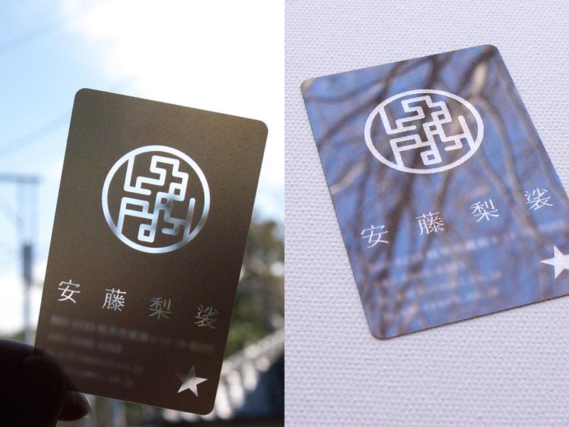 Plastic Business Cards・プラスチック名刺