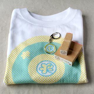 Tシャツ・キーホルダー・ネームスタンプセット:布テープ+ネームスタンプで名前タグをつくれば「洋服のおさがり感が薄れる!」とママ (笑)