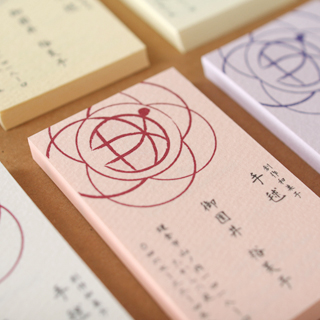 「手毬」名刺-表 全8色、季節やお菓子によって使い分けて