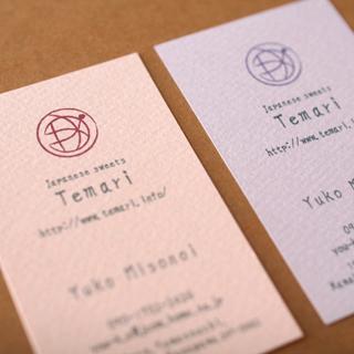 「手毬」名刺-裏:こちらの面を罫線のみにし、お品書きカードとして使えるタイプも用意。