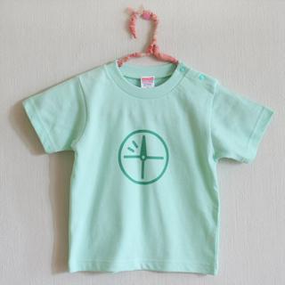 Tシャツ:長く着られる90サイズ。