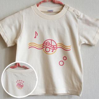 Tシャツ90cmナチュラル(背面はアルファベット)