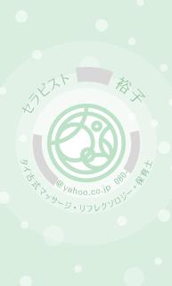お名紋名刺:名刺デザインも「包み込む」がテーマ。