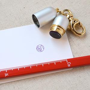 デジはんキーホルダー浸透印(7mm)