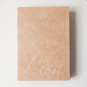 レトロ印刷のレターセット