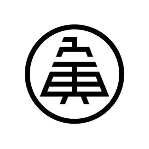 年賀状 寅年紋(富士山)
