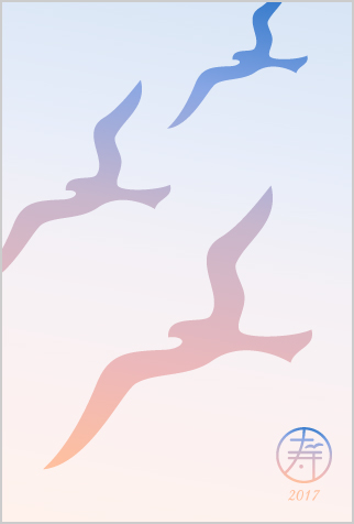 Happy New Year card design template - flying birds