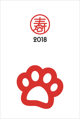 Happy New Year free card design template - Dog Footprint
