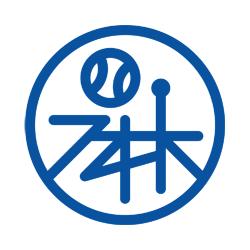 Asako's NAMON: Personal Logo designed for Asako