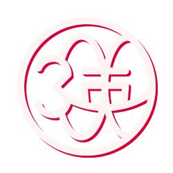 Emiko's NAMON: Personal Logo designed for Emiko