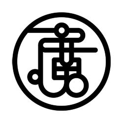 Hiroko's NAMON: Personal Logo designed for Hiroko
