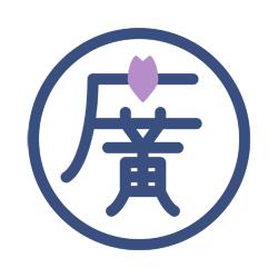 Hiroshi's NAMON: Personal Logo designed for Hiroshi