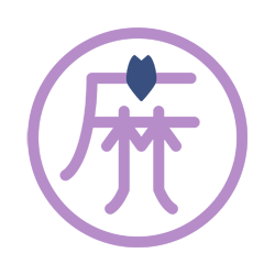 Maiko's NAMON: Personal Logo designed for Maiko