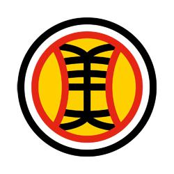 Mika's NAMON: Personal Logo designed for Mika