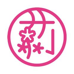 Riko's NAMON: Personal Logo designed for Riko
